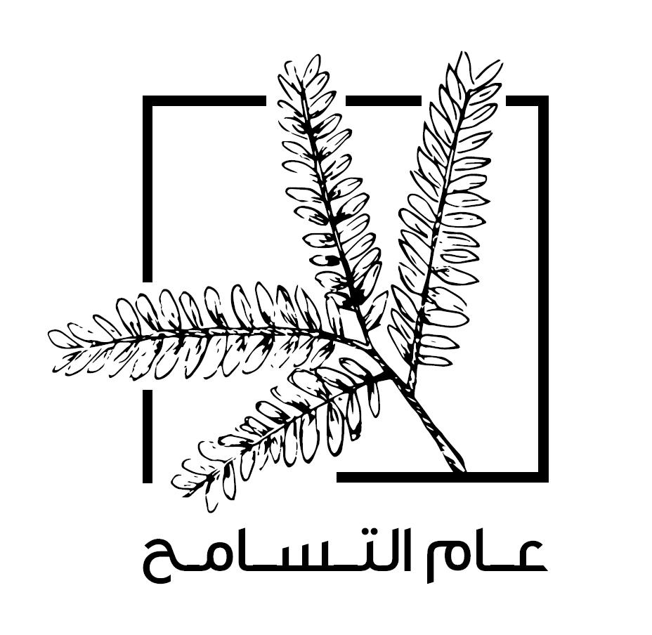 فيديو.. محمد بن راشد يعتمد الشعار الرسمي لعام التسامح
