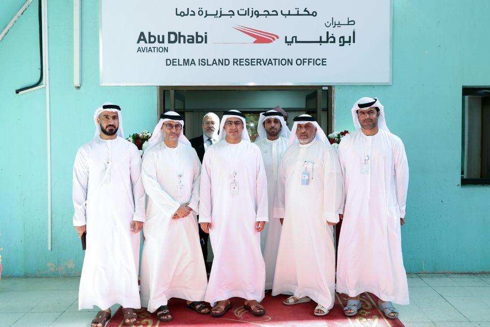 طيران أبوظبي تدشن خدمات السياحة والسفر في جزيرة دلما