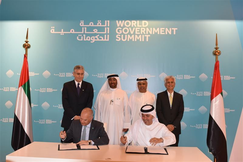البنك الدولي يتخذ من سوق أبوظبي مقراً لمكتبه في دولة الإمارات