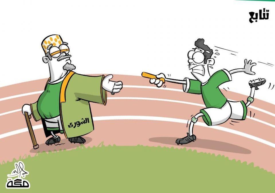 صحيفة سعودية تسخر من مجلس الشورى