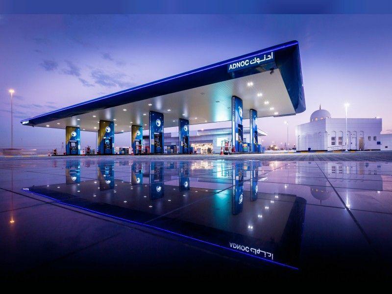 أدنوك الإماراتية تخطط لمزيد من التوسع بعد أرباح بقيمة 2.128 مليار درهم