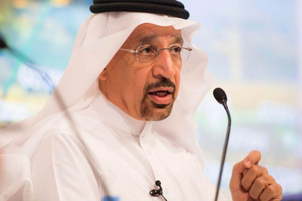 السعودية توقع اتفاقيات كبرى بالطاقة مع باكستان