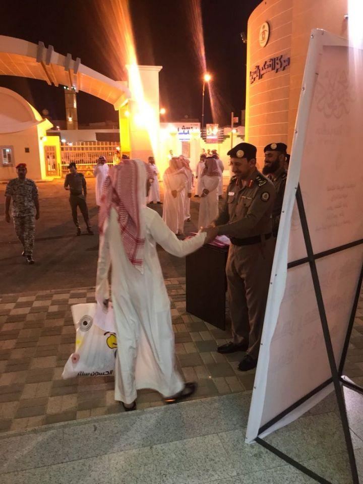 إطلاق خدمة لزيارة السجناء في السعودية عبر منصة أبشر