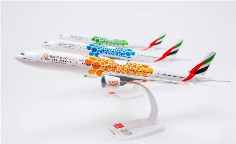 طيران الإمارات توفر نماذج طائرات تحمل شعار إكسبو 2020 عبر متاجرها