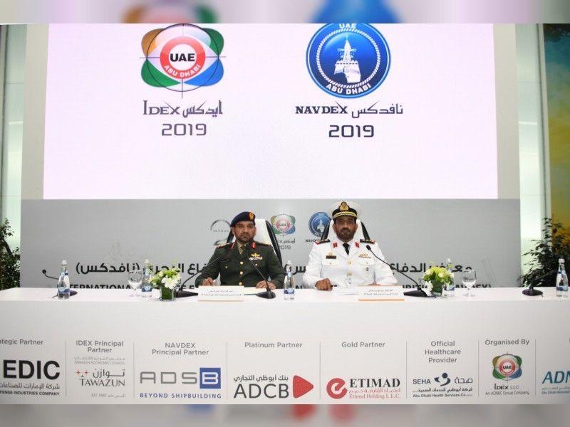 رايثيون تفوز بعقود للدفاع الجوي الإماراتي بقيمة 1.5 مليار دولار