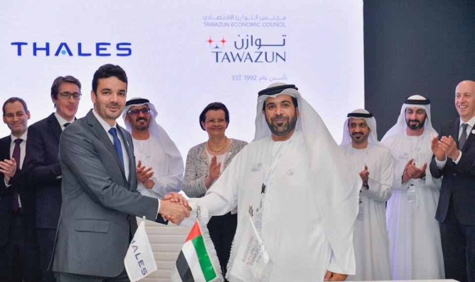 أبوظبي توقع إتفاقية مع شركتين لإنشاء مركز للتدريب تحت الماء