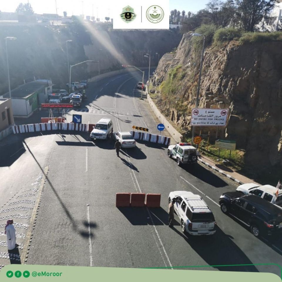 إغلاق جزئي جديد لأحد أخطر الطرق في السعودية