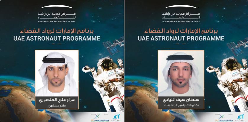 25 سبتمبر موعدا لإنطلاق رحلة أول رائد فضاء إماراتي