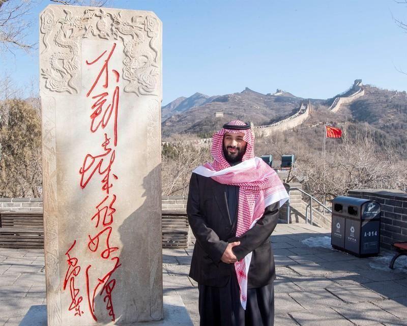 خطة لإدراج اللغة الصينية كمقرر دراسي في المراحل التعليمية بالسعودية