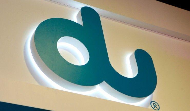 الإمارات للاتصالات المتكاملة «دو» تبني مدينة ذكية في عجمان