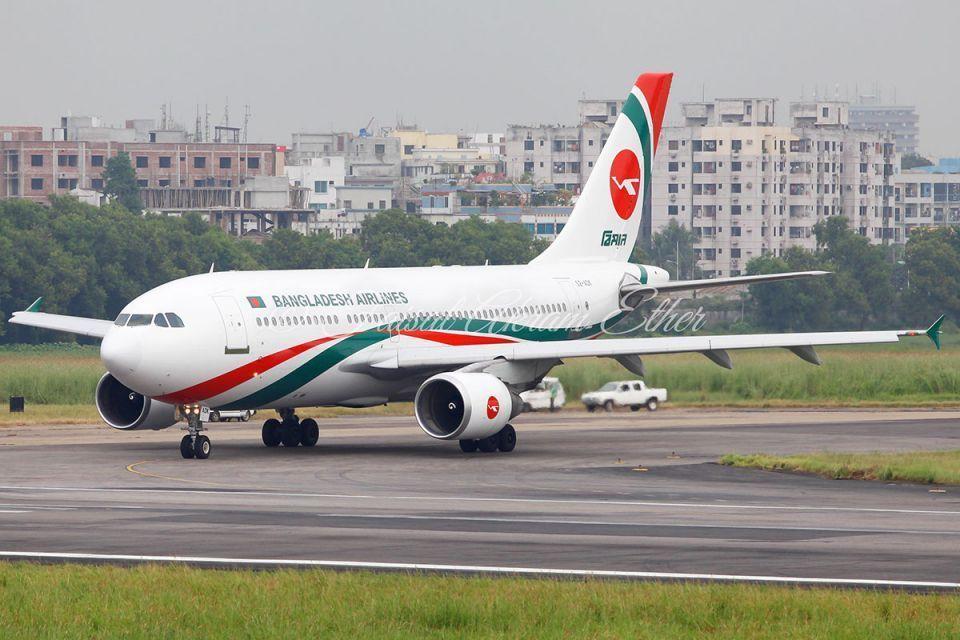 الركاب بخير.. محاولة خطف طائرة بيمان بنغلادش متوجهة إلى دبي