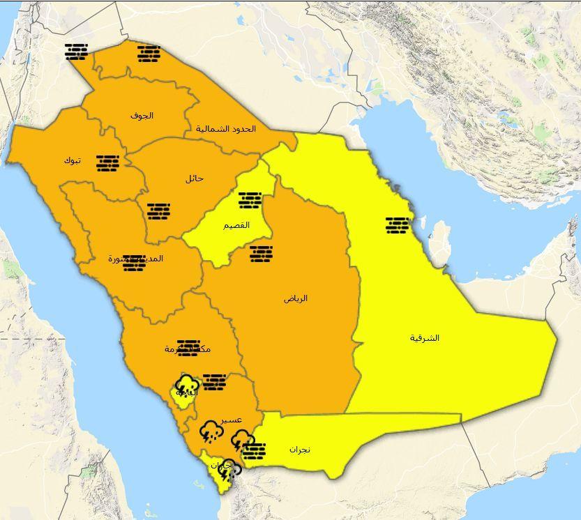 تحذير تقلبات الطقس و انعدام الرؤية في مناطق عديدة في السعودية