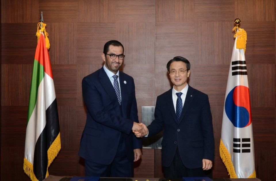 أدنوك الإماراتية توقع اتفاقات مع ثلاث شركات للطاقة من كوريا الجنوبية