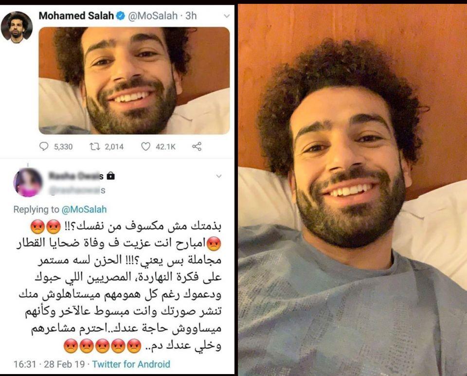 عتب ونقمة على محمد صلاح لتأخره في ذكر كارثة قطار محطة مصر