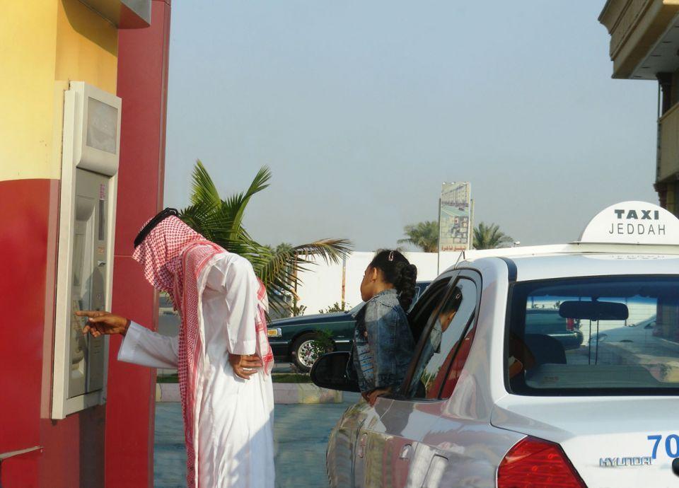 السعودية: السحب من الصراف باستخدام بصمة الوجه بدلاً من الرقم السري