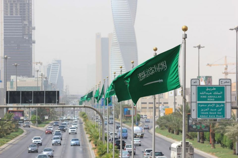 النيابة العامة السعودية تنهي التحقيقات مع المتهمين بالإخلال بأمن المملكة