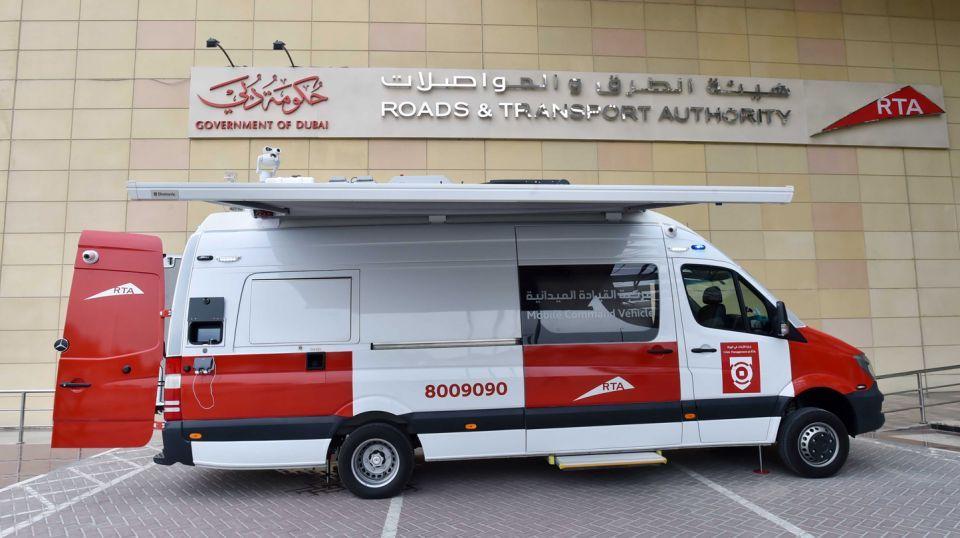طرق دبي تدشن سيارة خاصة لإدارة الطوارئ والحوادث