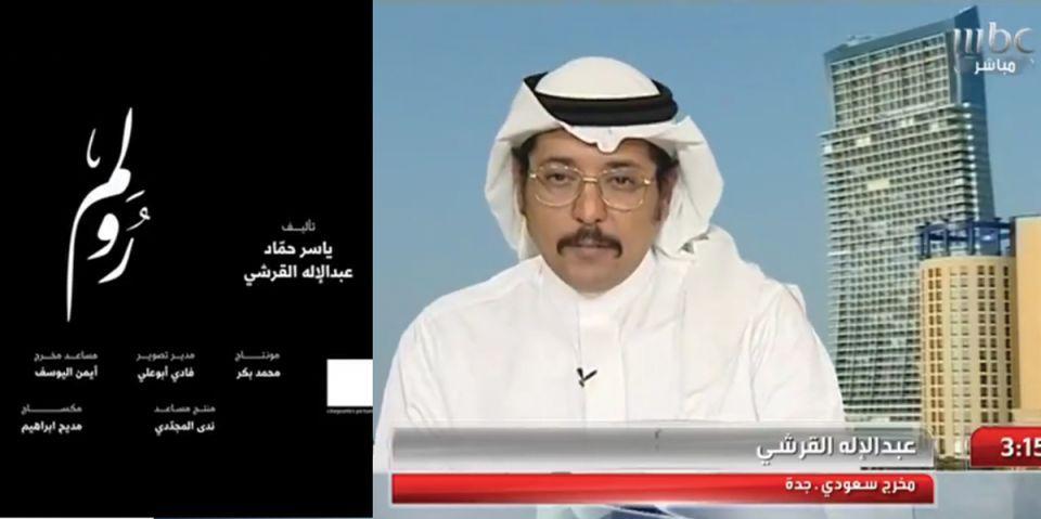 العرض الأول لفيلم سعودي الأربعاء في جدة