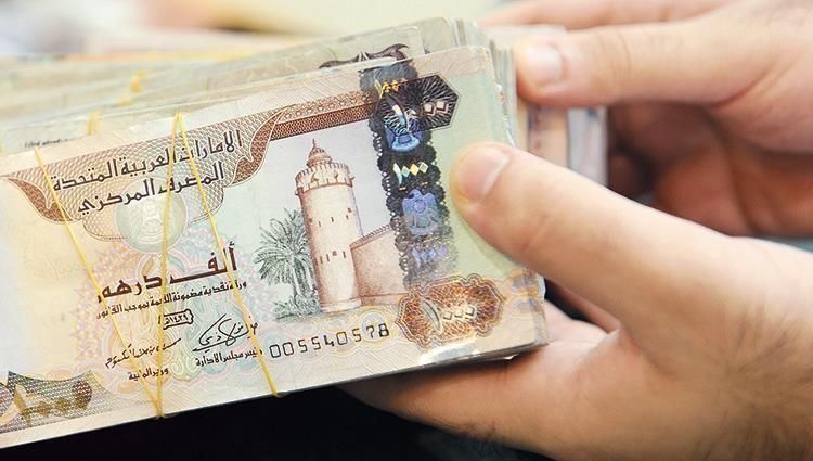 ارتفاع سعر الدرهم  الإماراتي أمام عملات أهم 10 شركاء الاستيراد والتصدير