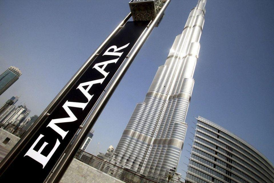 مجموعة إعمار الإماراتية تطور عملة رقمية خاصة بعملائها وشركائها