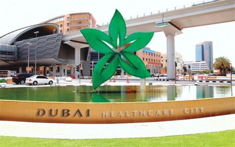 دبي: إلغاء وتخفيض حزمة من رسوم الخدمات الطبية والتجارية في المنطقة الحرة