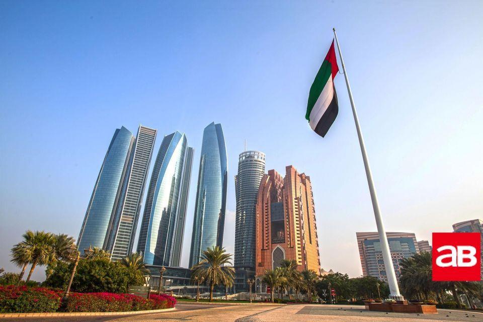 الإمارات: 305 مليار إيرادات مالية الحكومة الموحدة والفائض 28 ملياراً