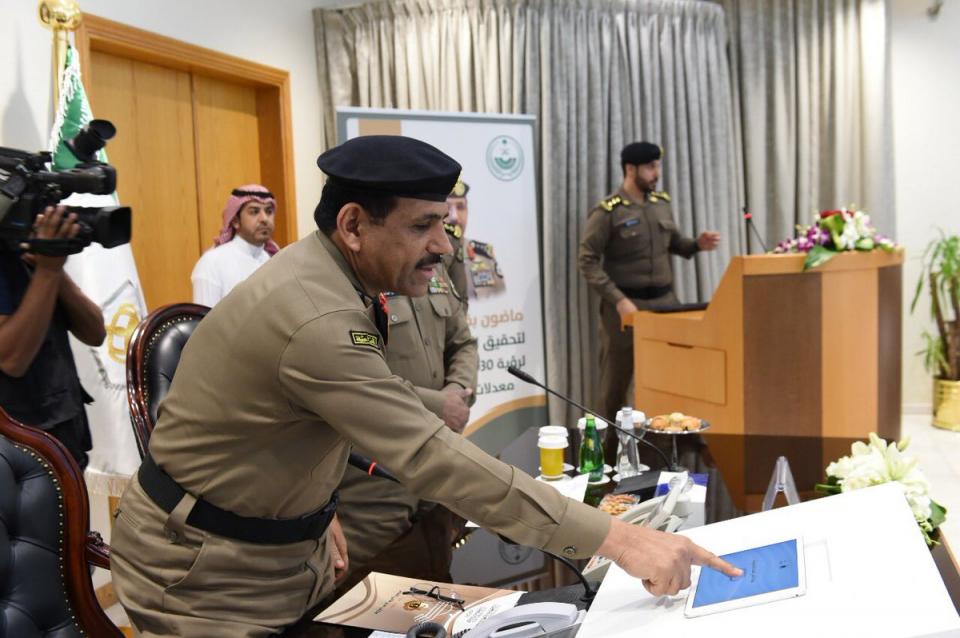 السعودية تبدأ بإصدار شهادة خلو السوابق إلكترونياً