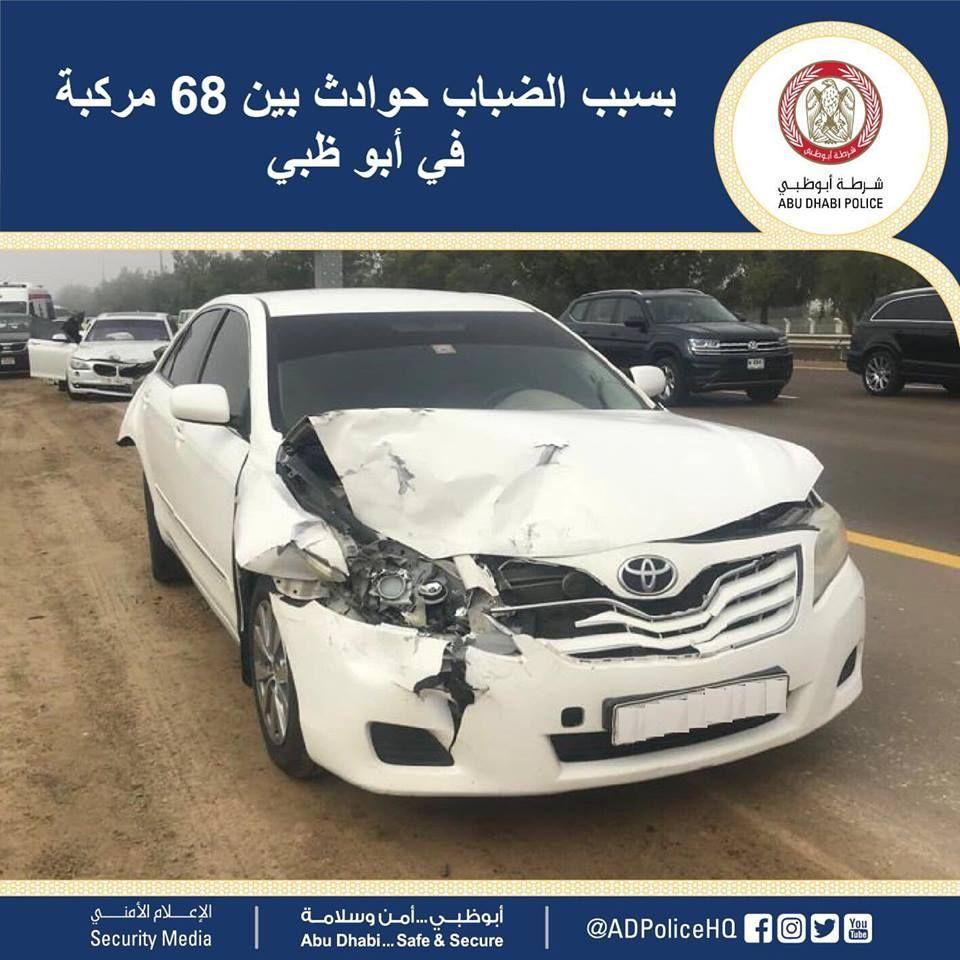 الإمارات:  915 حادث و حالة وفاة بسبب الإطارات والحمولة الزائدة