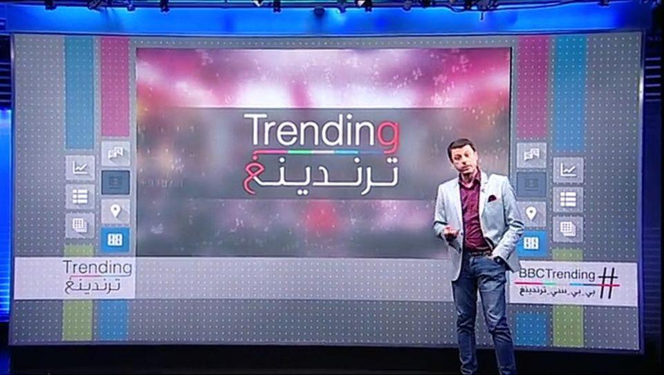 لماذا سخرت بي بي سي من العاشق السعودي؟