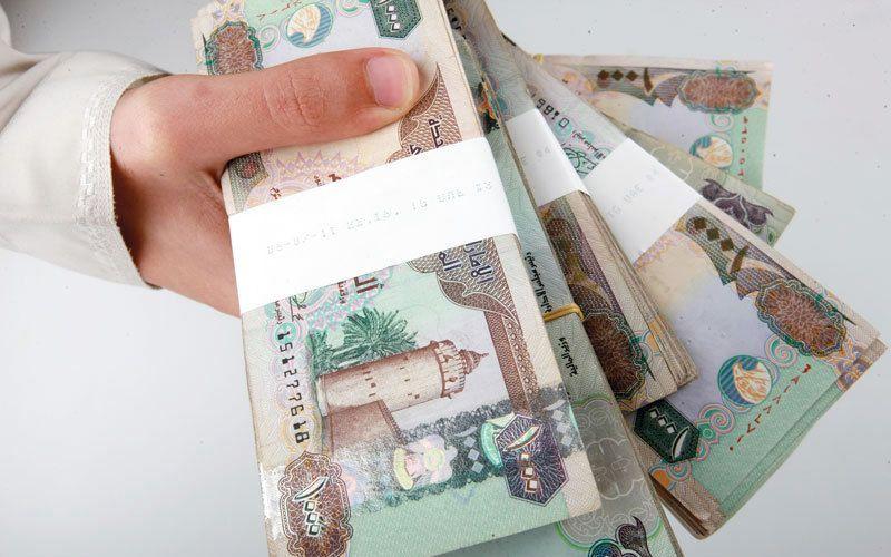 مصرف الإمارات المركزي يطلق «برنامج قروض المواطنين» لتخفيف أعباء الديون