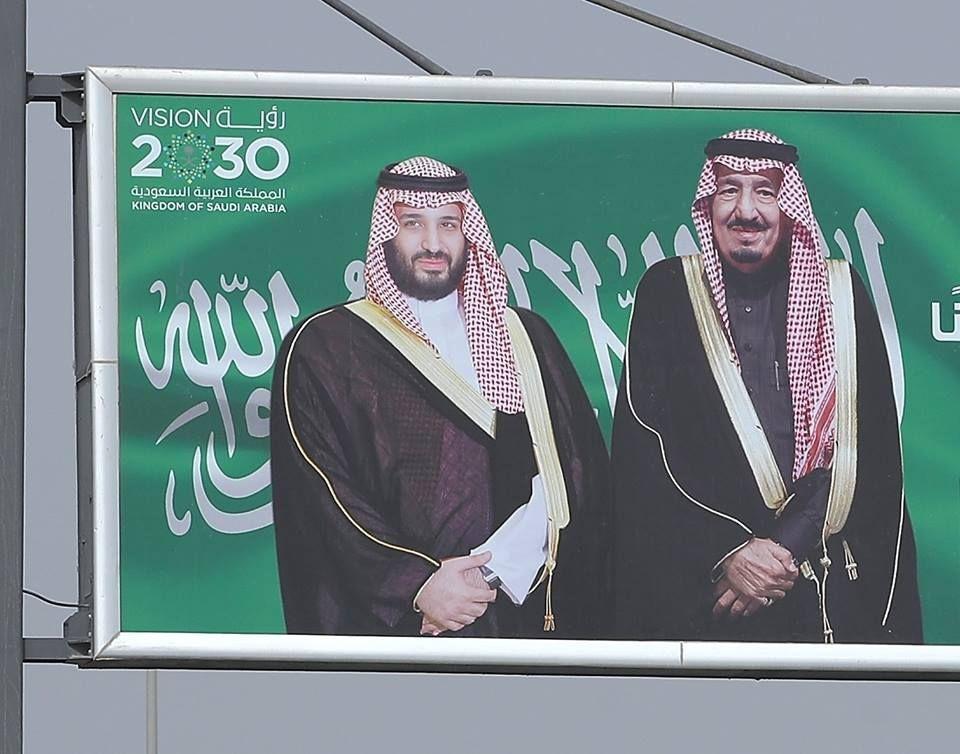 العاهل السعودي يطلق مشاريع ترفيه كبرى بـ 86 مليار في الرياض