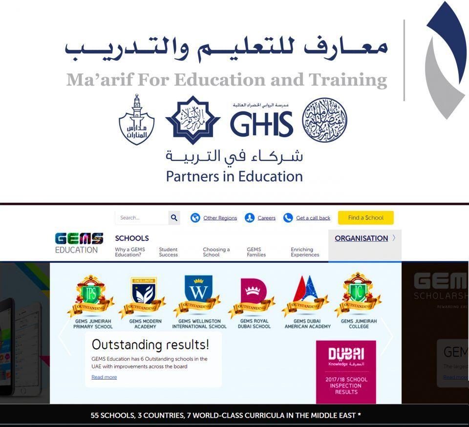 مدارس جيمز من دبي تقدم عرضا للاستثمار بمدارس معارف السعودية