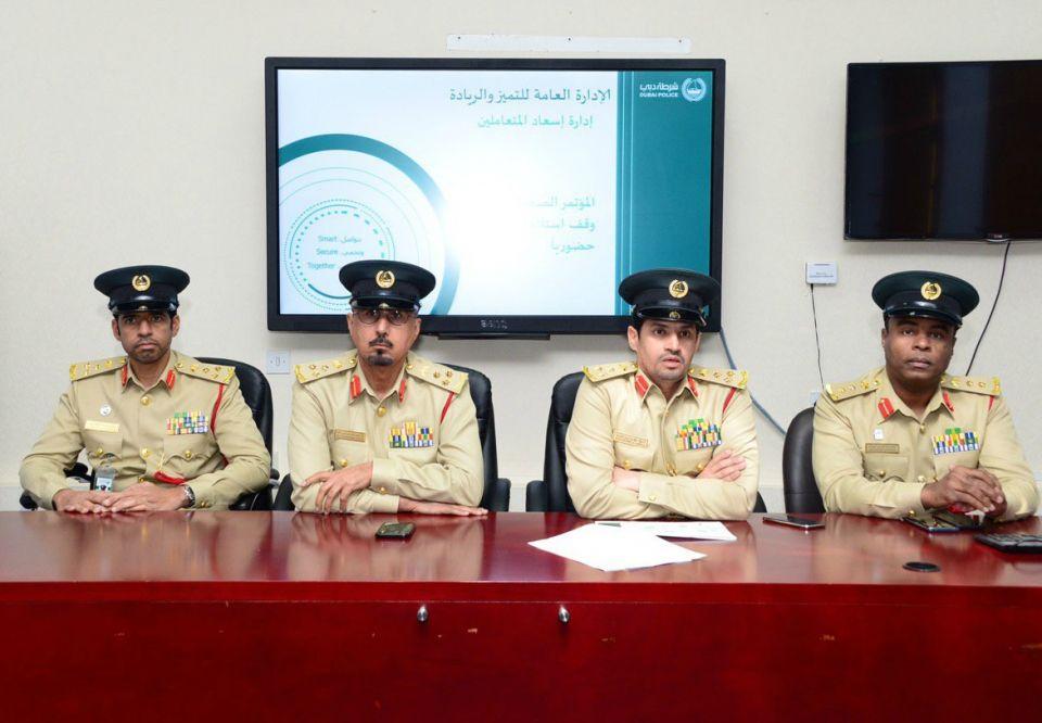 شرطة دبي تعلن إيقاف تقديم 8 خدمات مرورية وتحويلها إلى ذكية