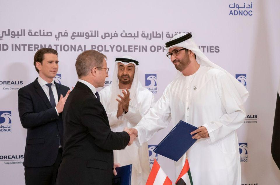 أدنوك توقع اتفاقيات مع شركتين نمساويتين للتعاون مجال الطاقة والبتروكيماويات