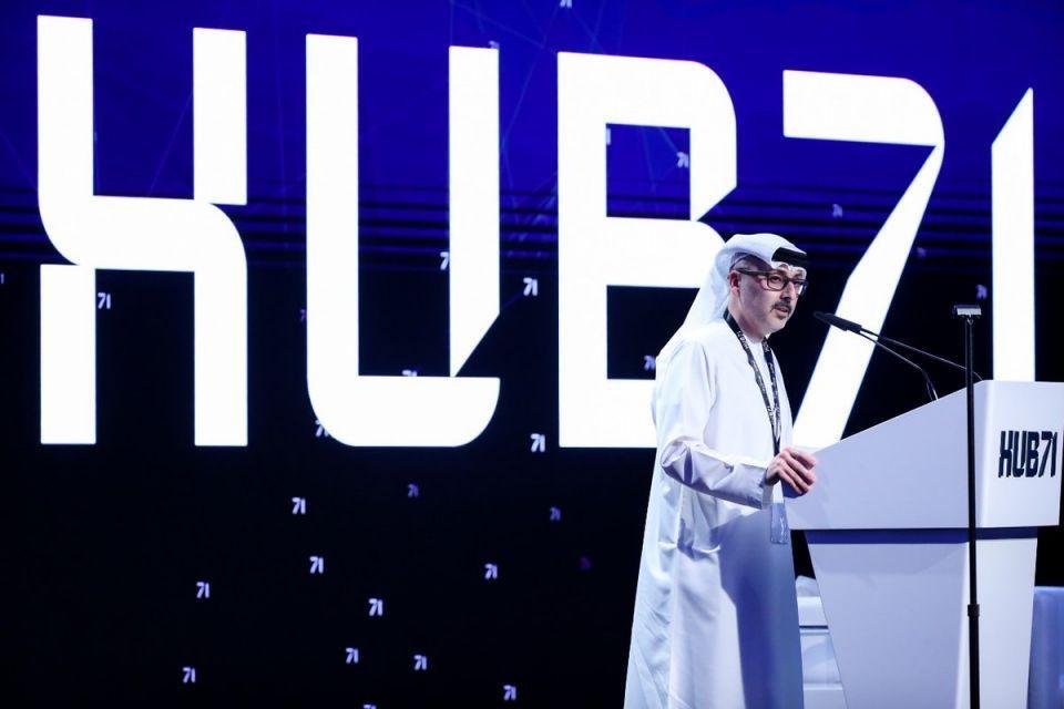 أبوظبي تطلق منصة «HUB71» للاستثمار في التكنولوجيا بأكثر من مليار درهم