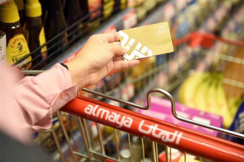 بطاقة نول لسداد قيمة المشتريات في متاجر المايا في دبي