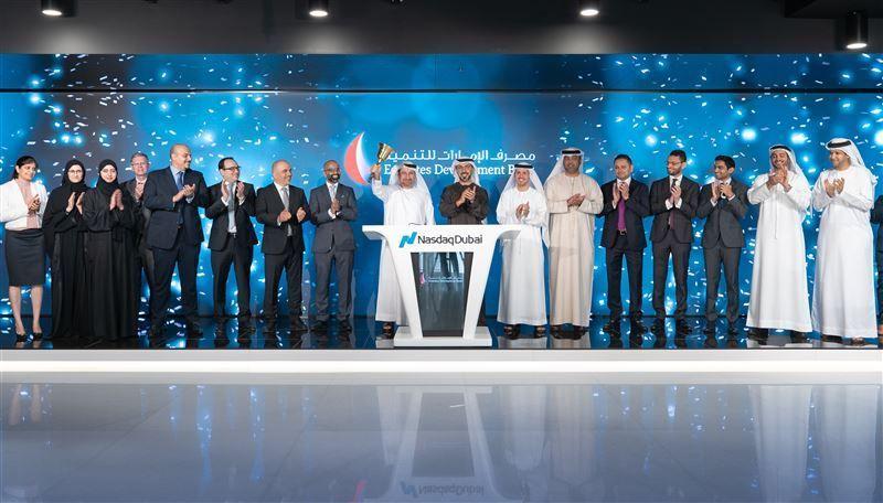 ناسداك دبي يدرج سندات بـ750 مليون دولار من مصرف الإمارات للتنمية