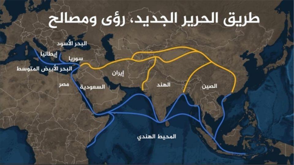 أرامكو السعودية مستعدة للمشاركة في مبادرة طريق الحرير الصينية