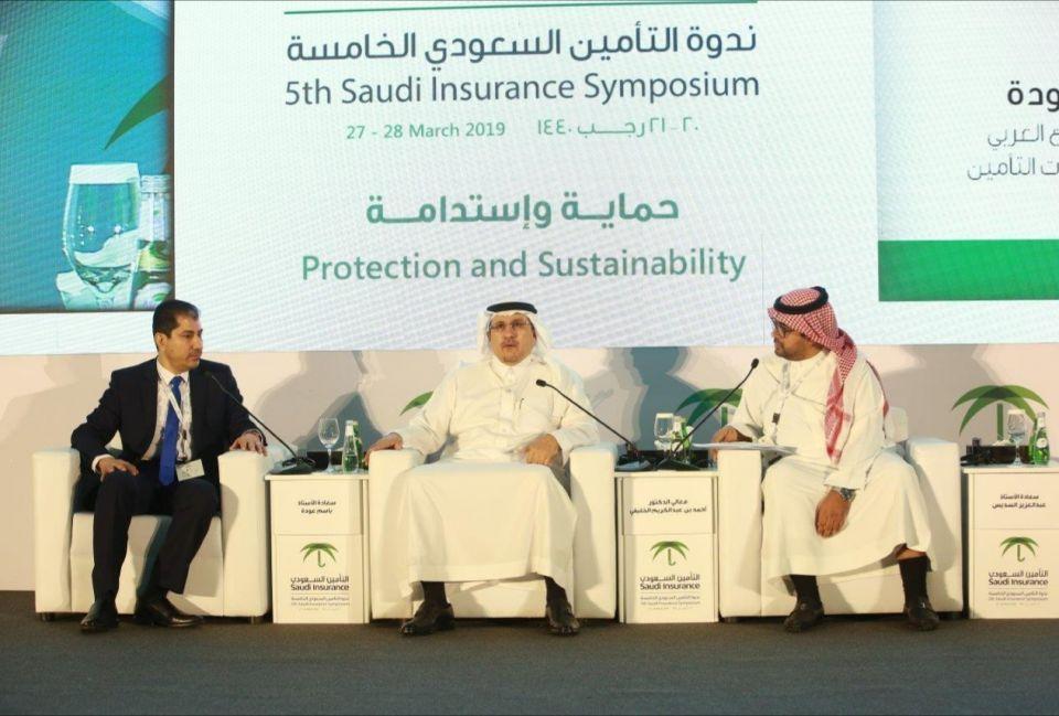 ساما: افتتاح مصارف محلية وأجنبية للعمل في السعودية