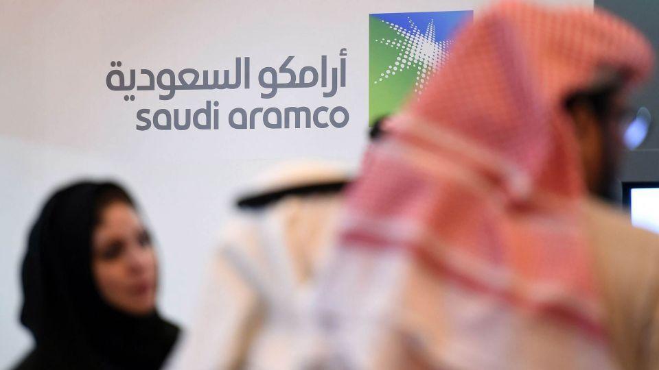 أرامكو تعين بنوكاً عالمية قبيل أول سندات دولارية لها