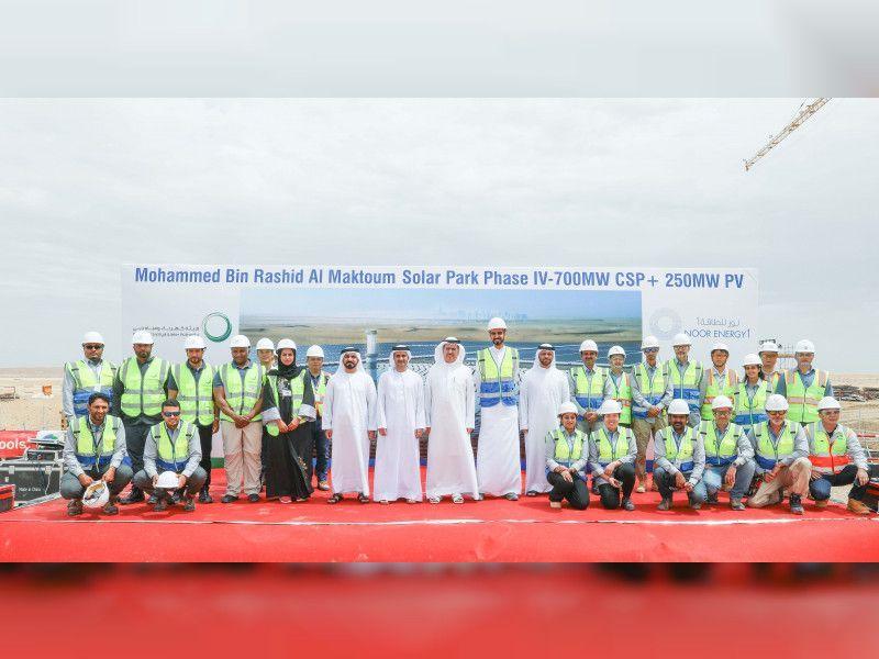 انتهاء إنشاءات المرحلة الرابعة من مجمع محمد بن راشد للطاقة الشمسية بدبي
