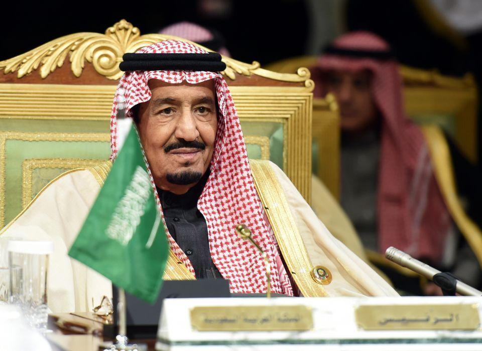 السعودية تقدم 3.75 مليار منحة للعراق