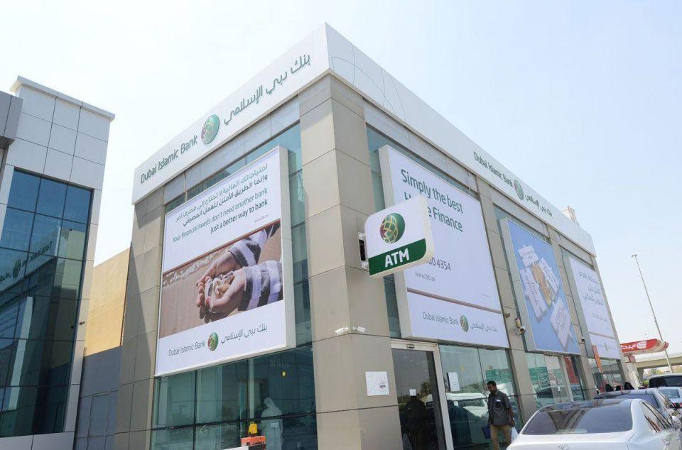 بنك دبي الإسلامي يدرس الاستحواذ على نور بنك
