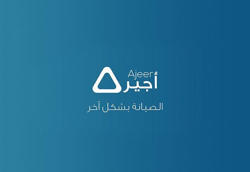 هذه هي الشركات  السعودية الناشئة التي تشارك بالثورة الصناعية الرابعة