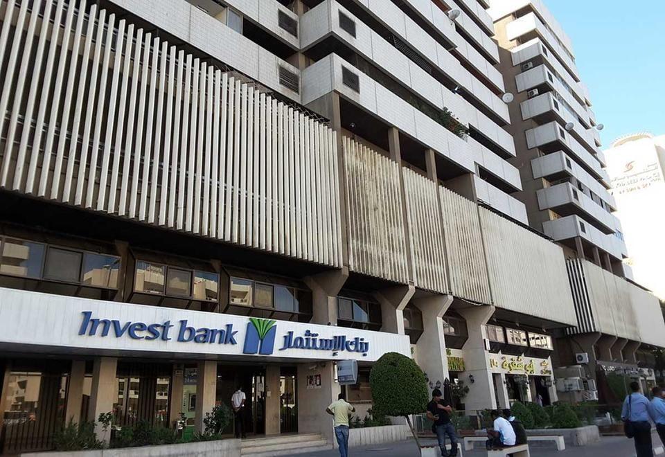 «بنك الاستثمار» يقر دخول حكومة الشارقة كمستثمر استراتيجي بـ 1.115 مليار درهم