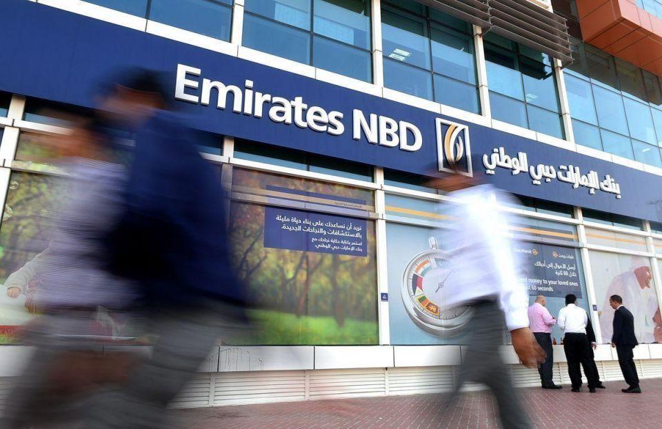 ارتفاع صافي الربح لبنك الإمارات دبي الوطني 15% ليصل إلى 2.7 مليار درهم