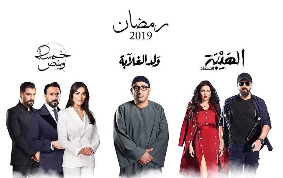 شركة صباح أخوان تنافس عربياً بستة مسلسلات في رمضان