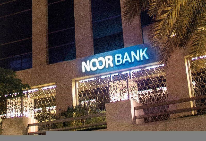 مجلس دبي الإسلامي يدعم بحث صفقة محتملة بشأن بنك نور