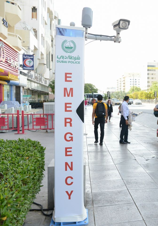 بضغطة زر تواصل بالصورة مع شرطة دبي