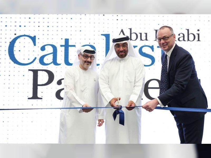 «مبادلة»  تطلق صندوق استثمار بمليار دولار في أبوظبي